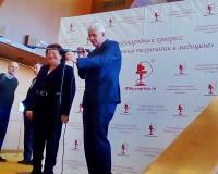 Сотрудники МИАЦ приняли участие в международном конгрессе
